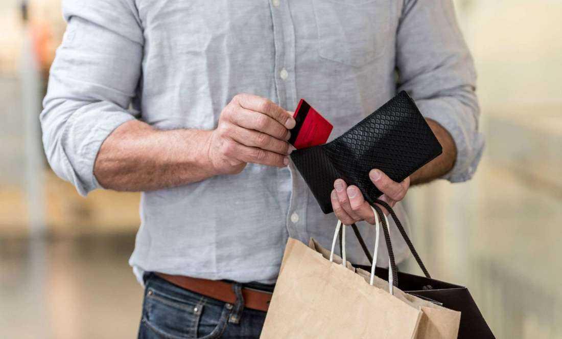 Хитрости магазинов со скидками