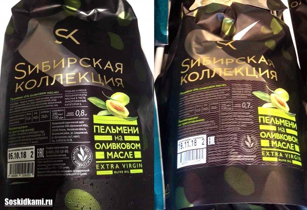 Как в России хитрят с выкладкой товара в магазинах (фото)