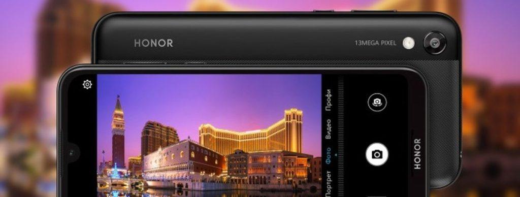 Honor 8S появился в России (цена, характеристики). Лучше Samsung и Xiaomi?