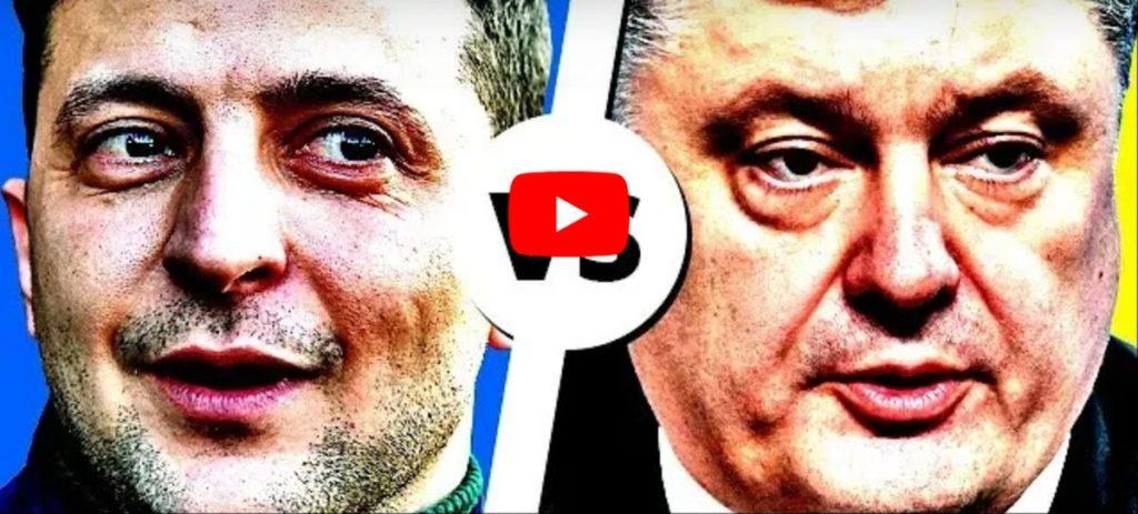 Выборы президента Украины 2019: дебаты Зеленского против Порошенко онлайн