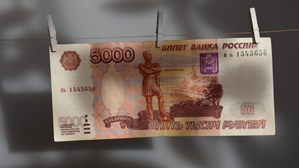 Что будет в курсом рубля и куда вложить деньги - мнение редакции