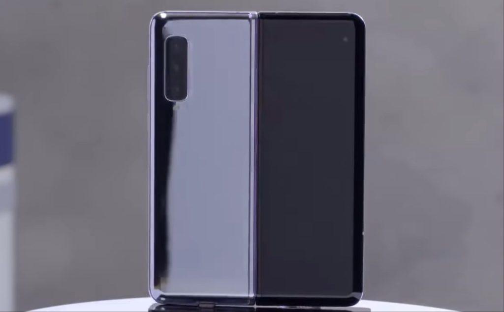 Samsung Galaxy Fold появится в России в первой волне - цена и дата выхода