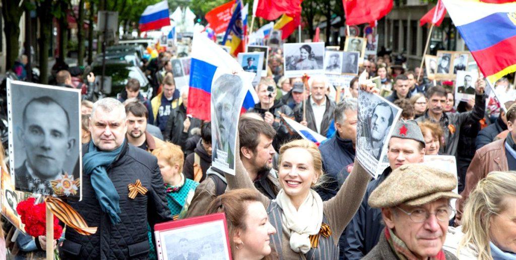 Бессмертный полк 2019 в Москве: впечатляющие фото - как это было