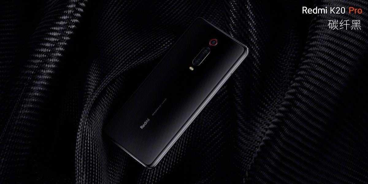 Xiaomi Redmi K20, K20 Pro - цена, характеристики, дата выхода - официально