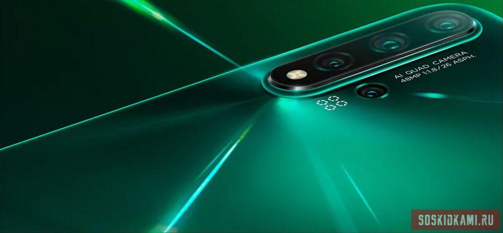 Huawei nova 5, nova 5 Pro, nova 5i представлены официально (цена)