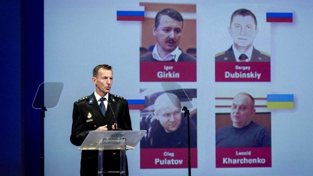 Крушение MH17 - итоги расследования и все, что нужно знать