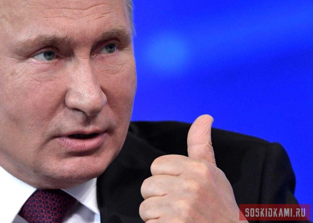 Прямая линия 2019 с Владимиром Путиным - итоги и главные заявления
