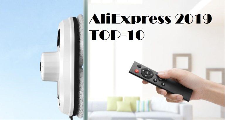 10 необычных и полезных товаров на AliExpress: как из будущего