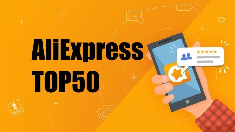 50 самых выгодных предложений на AliExpress: полезные товары недорого
